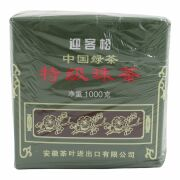 Greeting Pine Green Tea Gunpowder 1kg