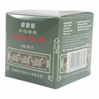 Greeting Pine Green Tea Gunpowder 250g