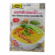 Lobo Spicy Chicken in Rice Seasoning 50g